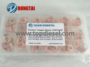 NO,566(12) Copper Shims 15 Models 375 PCS SET
