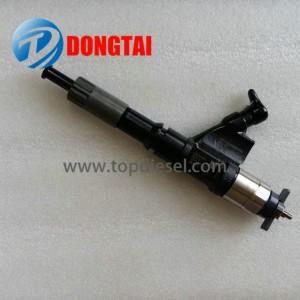 Reasonable price Barcode Scanner - 095000-8010 – Dongtai
