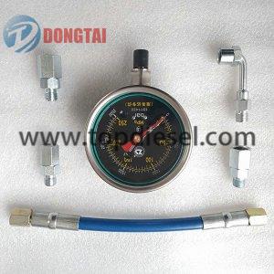 No,057(2-1)CR High Pressure Oil Testing Tools(250Mpa, 2500Bar)