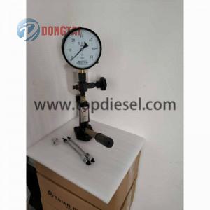 S60B Nozzle Tester