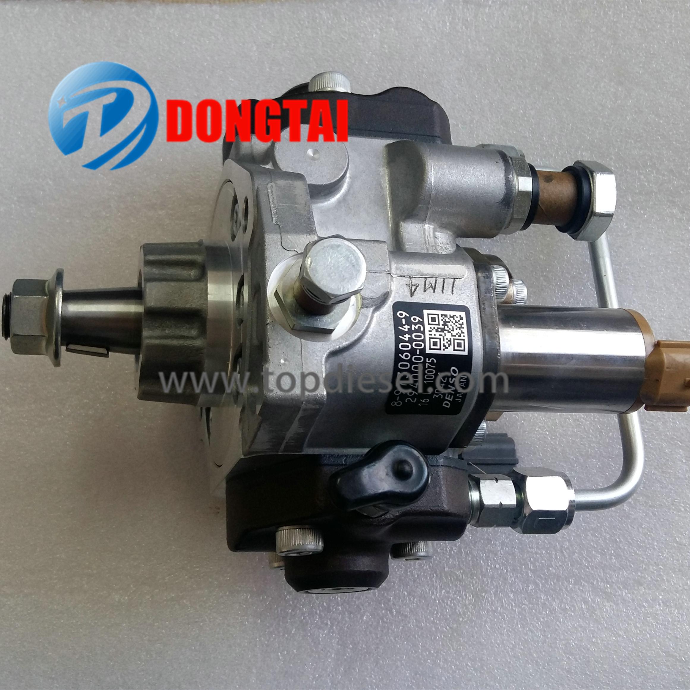 294000-0039 pump11