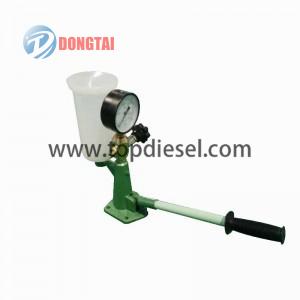 S90H Nozzle Tester