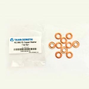 NO,566(15)Copper washer (7.4×15×1)