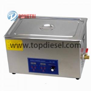 Industrial series(Digital timer,heater,Adjustable Power)