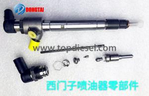 No,592(2)Siemens VDO Injector parts