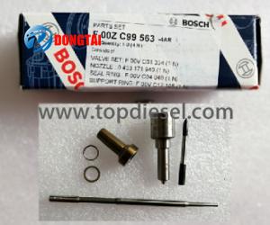 NO,603 BOSCH Genuine overhaul kit  F 00Z C99 563