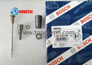 NO,604(1) BOSCH Genuine overhaul kit F00ZC99044  for 0445110189