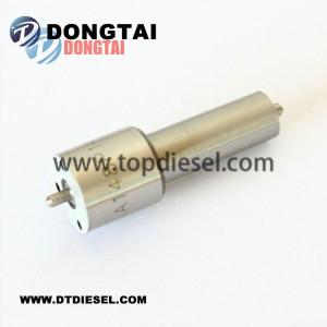 Nozzle S Type