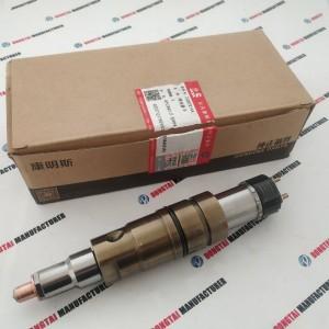 Cummins ISX12 Diesel Fuel Injector 2872544
