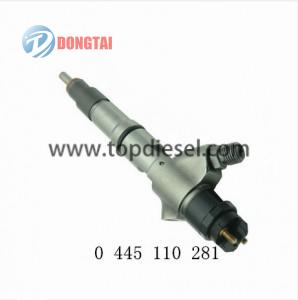 Bosch 110 Series