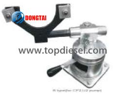No,016 Pump Rotating tools (for CP2, U2 pump )