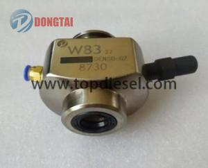 No,020(5) Adaptor of DENSO G2 Injector