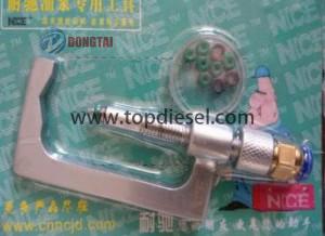 No,025(2) Multi-functional Oil Return Adaptors