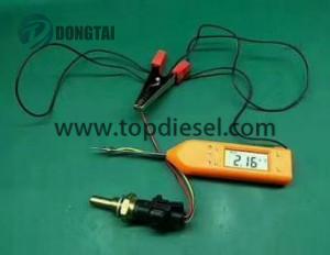 NO,061(2)Multifunctional Digital Electroprobe